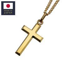 高級素材・K18ゴールド製のクロスと喜平チェーンがセットになったネックレス。 クロスは側面を台形にす...