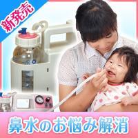 新製品!「おもいやりAC-750 SDCモデル」は機械が苦手なママさんも簡単に使える親切構造!医療現...