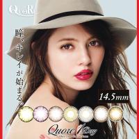 商品名 QuoRe1DAY   入数 1箱10枚   DIA 14.5mm  BC 8.8  含水率...