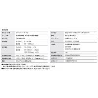 即日出荷  オキシマン S-114   特典ポーチ付   パルスオキシメーター|biomedicalnet|03
