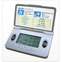 送料無料 携帯型心電計 リードマイハート |biomedicalnet