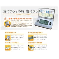 送料無料 携帯型心電計 リードマイハート |biomedicalnet|02