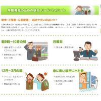 送料無料 携帯型心電計 リードマイハート |biomedicalnet|03