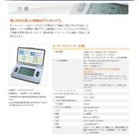送料無料 携帯型心電計 リードマイハート |biomedicalnet|04