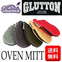 DULTON ダルトン グラットン オーブン ミット GLUTTON OVEN MITT A515-545 ミトン 耐熱手袋 メール便送料無料 鍋つかみ