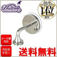DULTON ダルトン マグネティック ソープホルダー MAGINETIC SOAP HOLDER 石鹸ホルダー CH12-H463 メール便送料無料