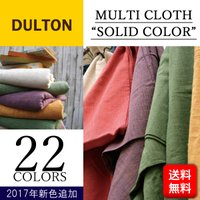 DULTON ダルトン マルチクロス ソリッドカラー MULTI CLOTH SOLID COLOR S359-36 布 マルチカバー 生地 インド綿