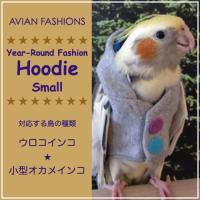 鳥さんも満足のお洒落なデイリーウェアです。 【ゆうパケット/送料200円】対象商品です。  ☆愛鳥さ...