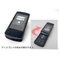 【N-01A】 ■製造番号:359950010955022 ※ ネットワーク利用制限:○(2016年...