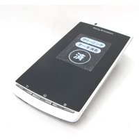 【SOI11 IS11S XPERIA acro】 ■製造番号:990000634703781 ■カ...