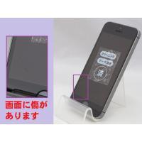 【iPhone5S 64GB スペースグレイ softbank】 ■製造番号:35799405715...
