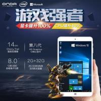 【ハードウェア】 型番 ONDA V820 Air CH Windows10 CPU Intel x...