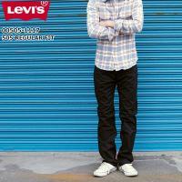 リーバイス カジュアル メンズ ストレッチ ストレート ジーンズ  LEVIS 00505-11L1...