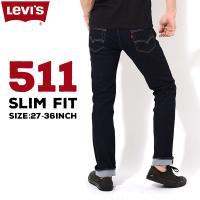 リーバイス メンズ ジーンズ デニム  LEVIS 00511-13L22 511 スリム フィット...
