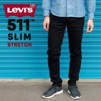 リーバイス メンズ ジーンズ デニム  LEVIS 04511-15L07 511 スリム フィット...