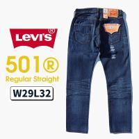 リーバイス LEVIS 501 ストレート フィット  【採寸表】ウエスト(タグ表記)-股上-股下-...