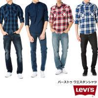 Levi's(リーバイス) メンズ バーストゥ ウエスタン シャツ  【カラー】 0177/Gインデ...
