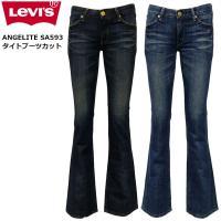 LEVIS(リーバイス) レディース SA593-00 ANGELITE タイト ブーツカット  【...