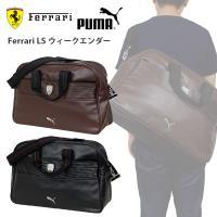 PUMA(プーマ) Ferrari LS ウィークエンダー  『カラー』 01:ブラック 04:ブラ...