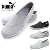 PUMA(プーマ) レディース スニーカー ELSU V2 SLIP ON WNS  【カラー】 0...