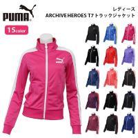 PUMA(プーマ) レディース ARCHIVE HEROES(アーカイブ ヒーローズ) T7 トラッ...