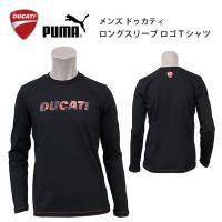 PUMA(プーマ) メンズ DUCATI LS ロゴTシャツ  【カラー】 01/ブラック  【サイ...