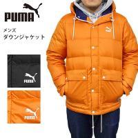 PUMA(プーマ) メンズ ダウンジャケット  【カラー】 01/ブラック 11/オレンジ  【サイ...