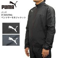 PUMA(プーマ) メンズ IT EVOTRG ベントサーモ R ジャケット  【カラー】 51/ブ...