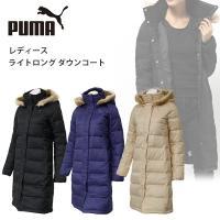 PUMA(プーマ) レディース ライト ロング ダウンコート  【カラー】 01/ブラック 02/パ...