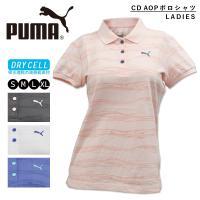 9c0d0998f0dcc プーマ レディース ポロシャツ PUMA 837896 CD AOP 半袖 ポロシャツ スポーツ 吸水 速乾 UV