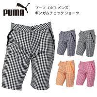 PUMA(プーマ) プーマゴルフ ギンガムチェック ショーツ  【性別】 メンズ  【カラー】 01...