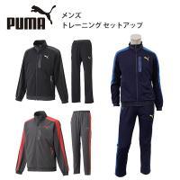 PUMA(プーマ) メンズ トレーニング セットアップ  【カラー】 01/ブラック×ブラック 02...