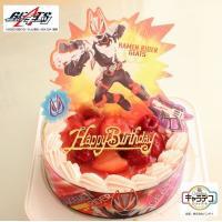 仮面ライダーゼロワン ケーキ スイーツ バースデーケーキ お誕生日ケーキ キャラデコケーキ(紙風船プレゼント)