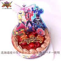 魔進戦隊キラメイジャー2020 チョコ生苺 キャラデコお祝いケーキ(紙風船プレゼント)