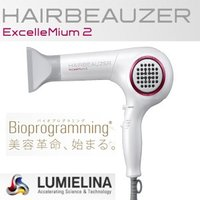 使うほどに髪潤う。髪質を美しくつくり変える。  【型名】HBE2-G 【電源】AC 100V 50/...