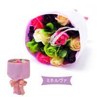 シャボンフラワー 花束 ブーケ SAVON FLOWER あすつく