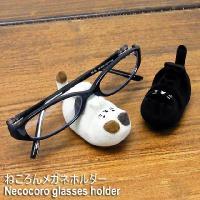 おやすみ前、洗面前などいつも置き場所に困るメガネ。 お部屋でいつもの場所でごろごろしている猫のお腹に...