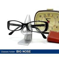 大人気のユニークなハナの眼鏡ホルダーにビックサイズが追加登場しました! その名もビッグノーズ! ちょ...