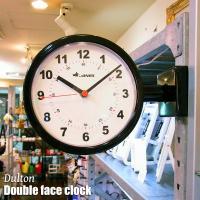 駅やショップで見かける両面に文字盤が配置されたおしゃれなダルトンの両面掛け時計です。 クラシックなボ...