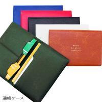 【メール便対応商品】 銀行通帳を3枚カードを2枚をそれぞれのポケットに収納できる銀行通帳ケースです。...