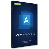 Acronis Backup 12は企業のIT環境全体を保護するWebベースの管理コンソールを搭載し...
