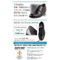 ビジネスシューズ メンズ 本革 革靴 安い 就活 消臭 3E レースアップ ストレートチップ ローファー 防臭 紐靴 KANZAN