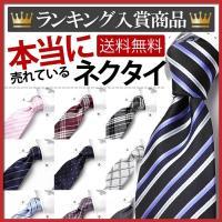 当店では、ビジネスにはもちろんカジュアルスタイル、ガールズネクタイ(Necktiegirl)訳ありア...