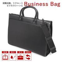 【型番】BAG-5187-BK BAG-5187-NV【素材】材質:ポリエステル 合成皮革 サイズ:...