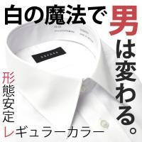 【型番】S152001【素材】材質:綿35% ポリエステル65% サイズ:サイズ展開:衿回り(37/...