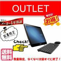 【基本スペック】  シリーズ名:All-in-One PC 筐体:液晶一体 CPU種類:Celero...