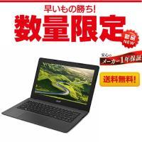 OS : Windows 10 Home 64ビット CPU : インテル Celeron プロセッ...