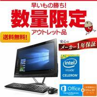【基本スペック】 シリーズ名:ideacentre AIO 300 筐体:液晶一体 CPU種類:Ce...