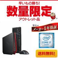 基本スペック シリーズ名: R.O.G GR8  筐体: 省スペース CPU種類: Core i7 ...