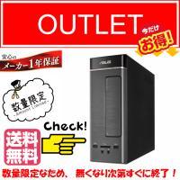 【基本スペック】  シリーズ名:K20CE 筐体:省スペース CPU種類:Celeron Dual-...